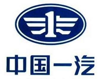 南京写字楼办公室除甲醛案例:一汽集团南京