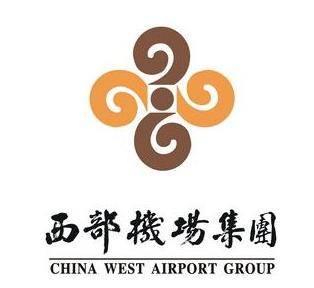 西部机场集团银川河东机场采用南京除甲醛