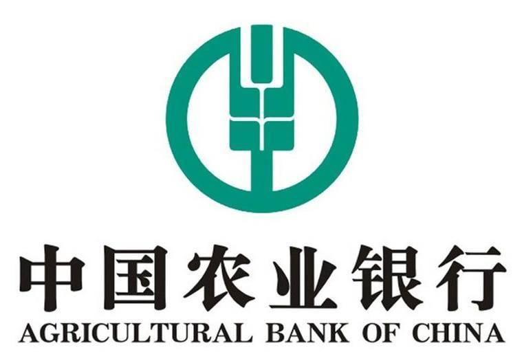 中国农业银行合作伙伴南京甲醛治理公司
